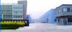 Jiangsu Haut Mechanical Co., Ltd.