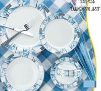 20 Pcs Dinner Set – DS-A001