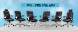 Office Furnitures