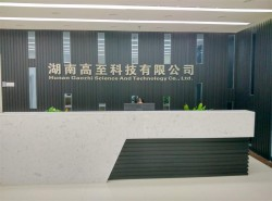 Hunan Gaozhi Science and Technology Co. Ltd