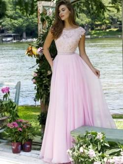 Prom Dress 2017