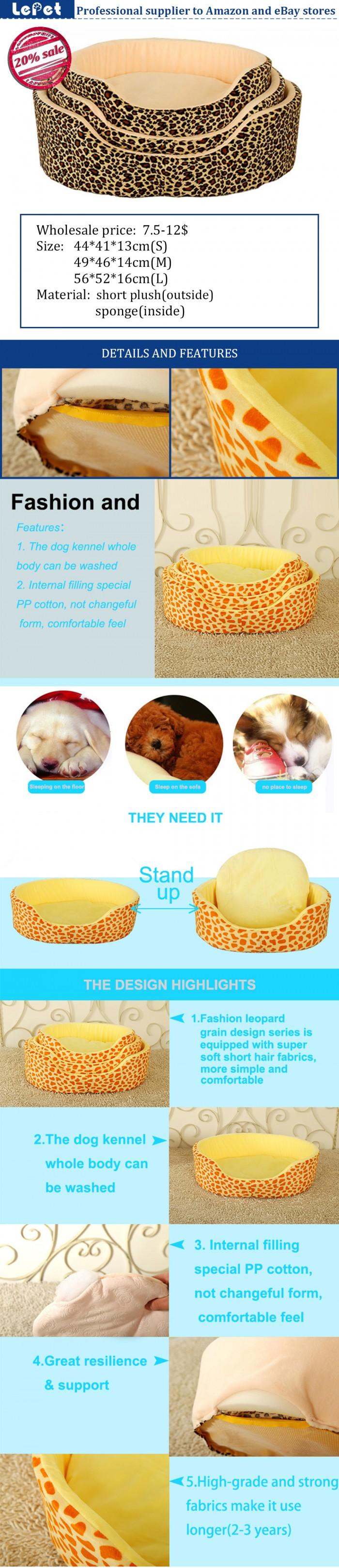 Leopard print warm cozy luxury large pet dog bed wholesale
