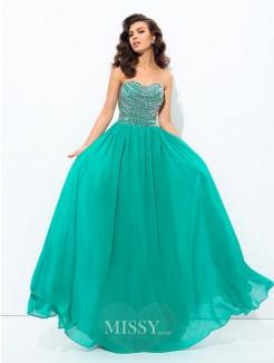 Vestidos de Fiesta Tallas Grandes Baratos Online – MissyDress