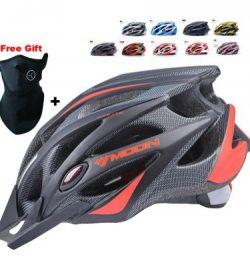 MOON Cycling Ultralight Helmet