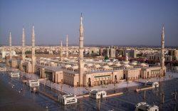 Riyadh, Saudi Arabia