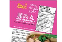 Deli Meat – Soo Jerky