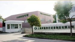 Shanghai Hefil Purifying Equipment Manufacturing Co., Ltd
