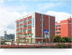 Shenzhen Twinkle Opto-Electronics Technology Co., Ltd