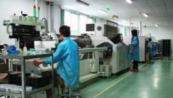 Guangzhou Hongdi Electrical Technology Co., Ltd.