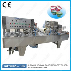 BHP-16 coffee powder cup filling and sealing machine